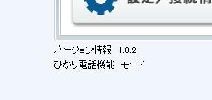 f:id:manie:20200523011103p:plain