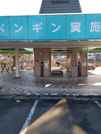 虹の森公園駐車場
