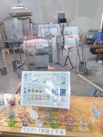 森の国ガラス工房