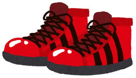 安全靴イメージ