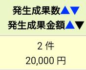 f:id:manimanipen:20210923021348p:plain