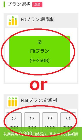 f:id:manimanipen:20210926125220p:plain
