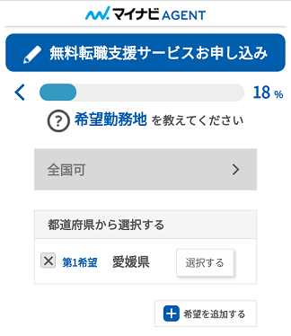f:id:manimanipen:20211002194926p:plain