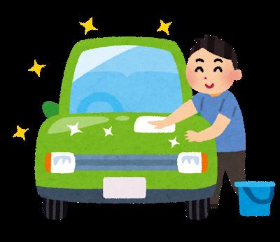 車なし生活のメリットは洗車からの卒業