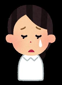 えみさん_涙