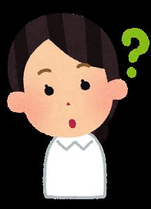 えみさん_質問