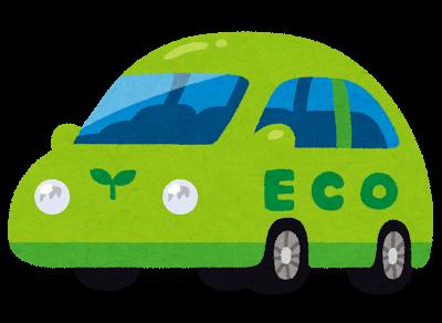 燃費のいいエコカー