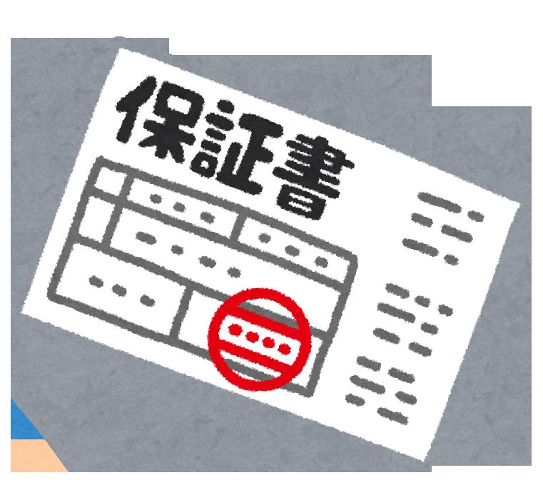 f:id:manimoto:20170706235300p:plain