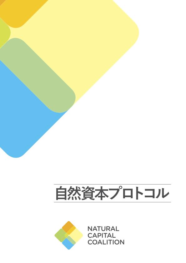 f:id:manimoto:20170715192104p:plain