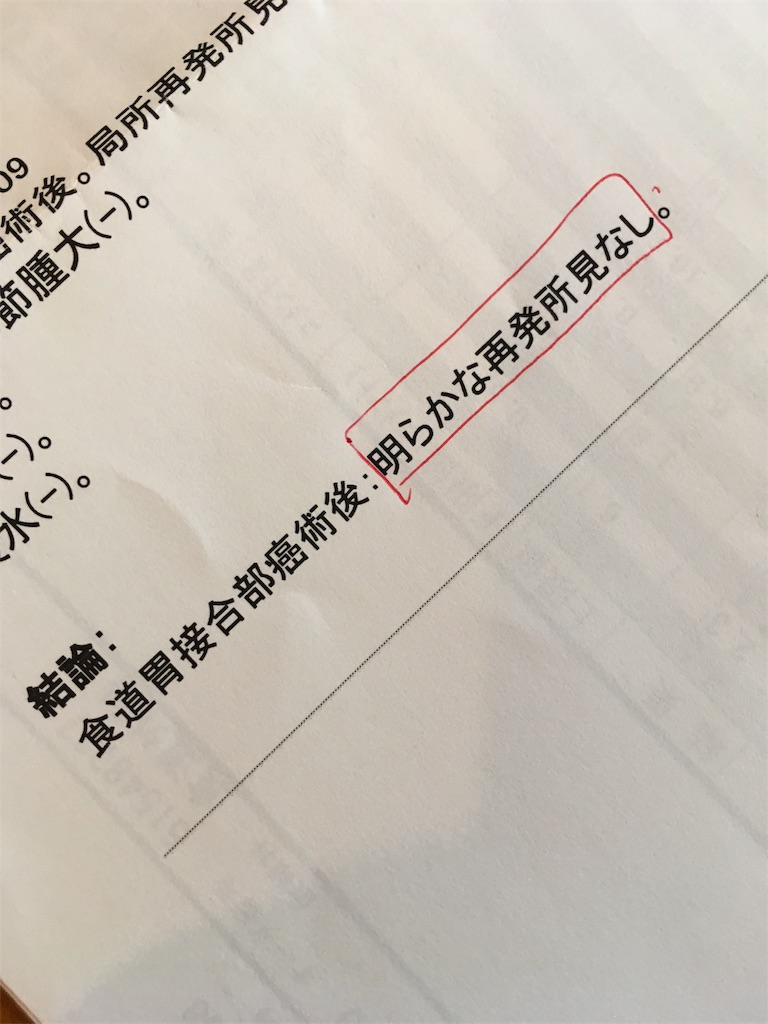 f:id:manjiro326:20180524121616j:image