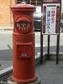 20150605 ポスト(五所川原市金木町)