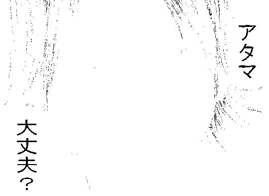 f:id:manmai:20170617220909p:plain