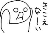 f:id:manmai:20170715222013j:plain