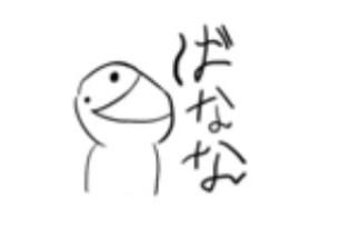f:id:manmaru14:20200228084400j:plain