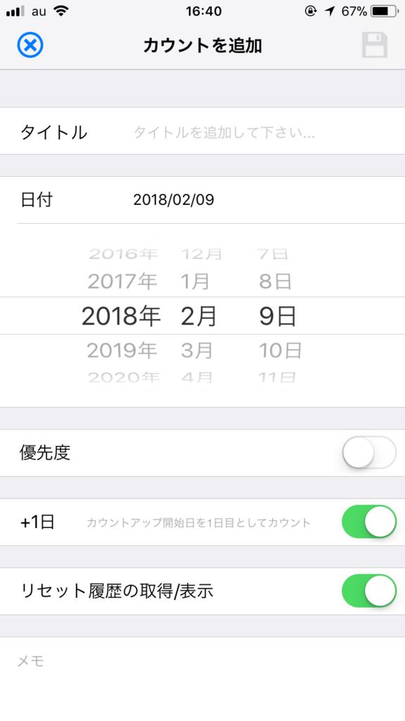 f:id:manmaru441:20180312164047p:plain