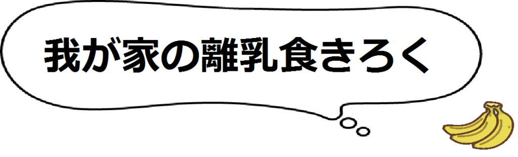 f:id:manmaru441:20180321095429p:plain