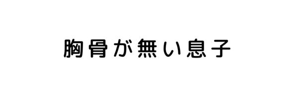 f:id:manmaru441:20180528161632p:plain