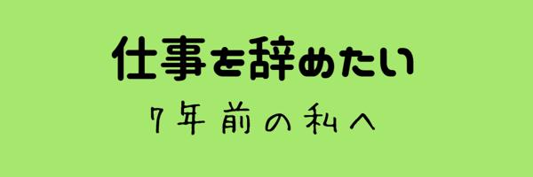 f:id:manmaru441:20180626115239p:plain