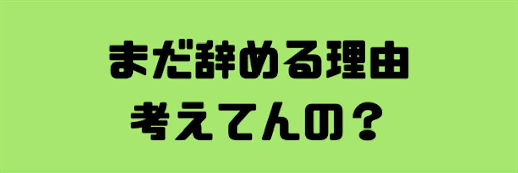 f:id:manmaru441:20180627201631p:image