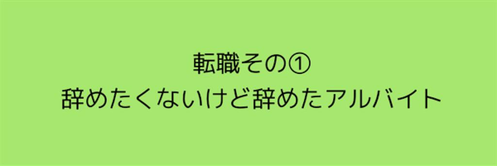 f:id:manmaru441:20180629102231p:image