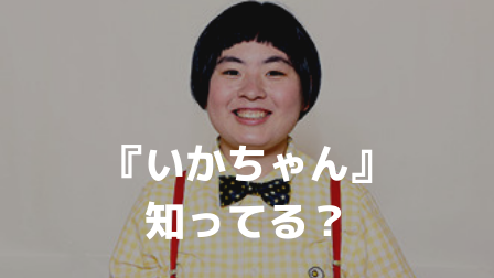 f:id:manmaru441:20181116143242p:plain