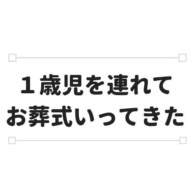 f:id:manmaru441:20181214000941j:plain