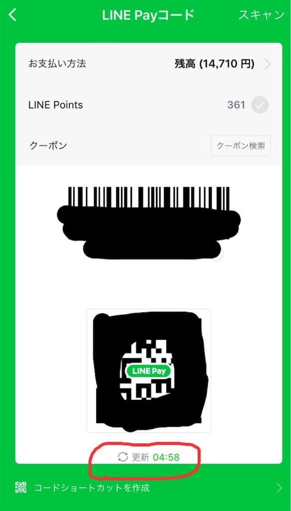 f:id:manmaru441:20181218005219j:plain