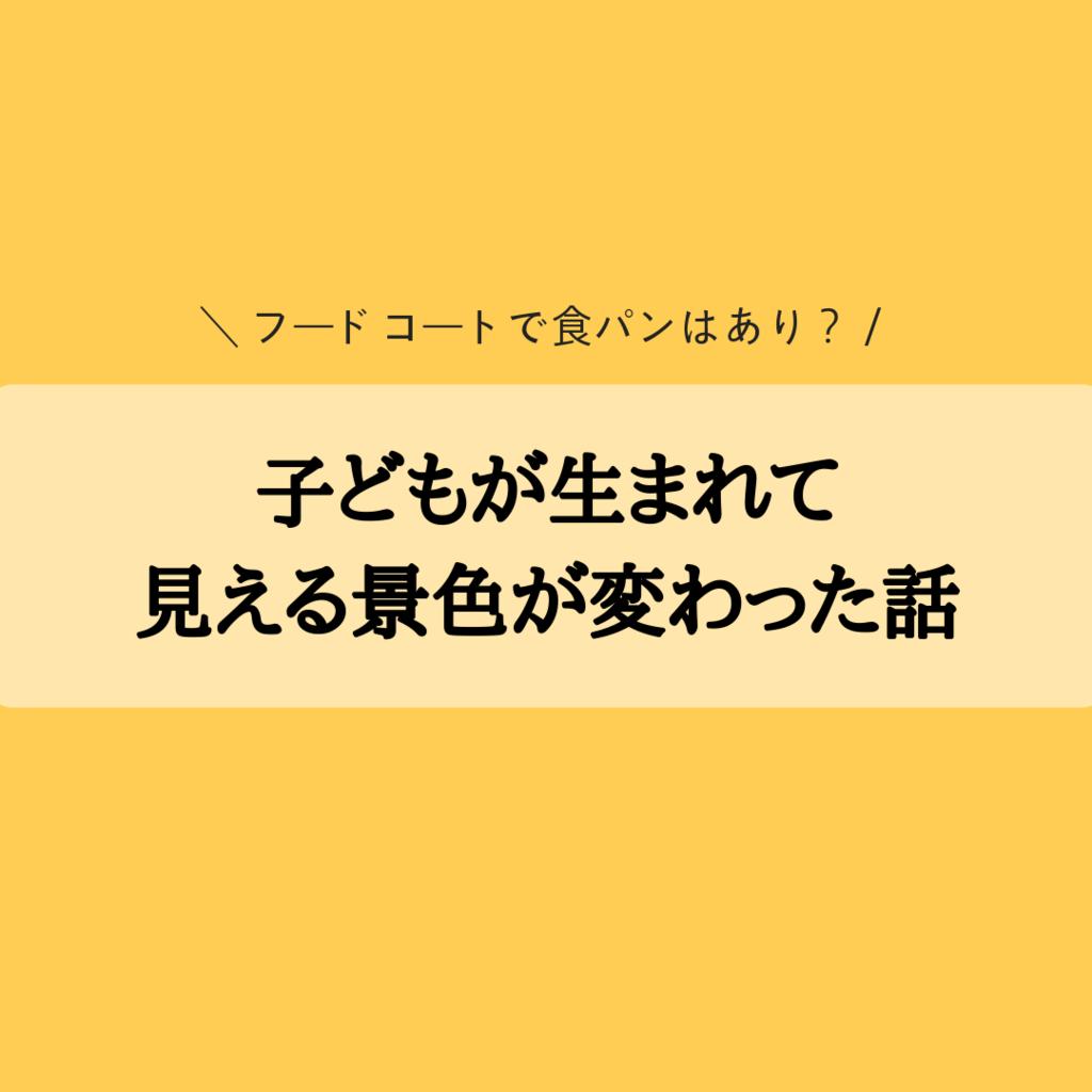 f:id:manmaru441:20190129175451p:plain