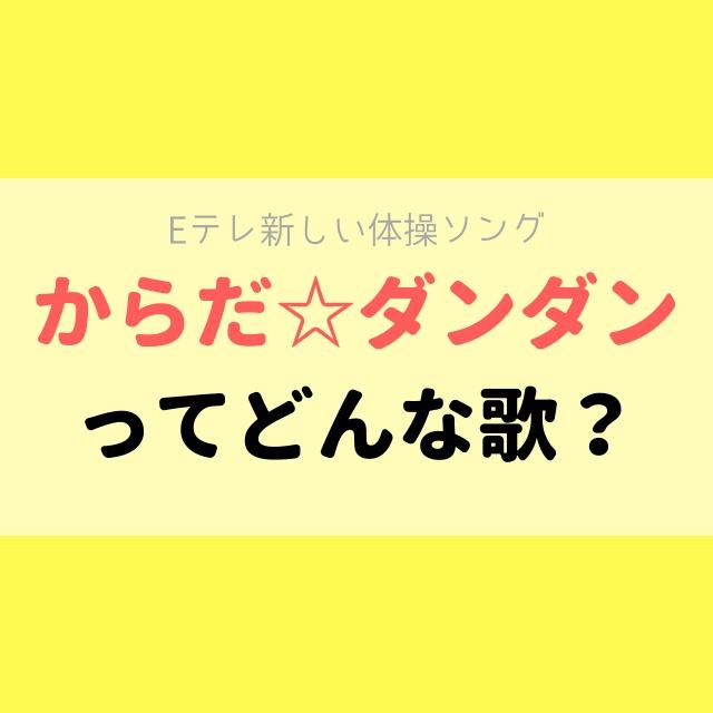 f:id:manmaru441:20190219071133j:plain