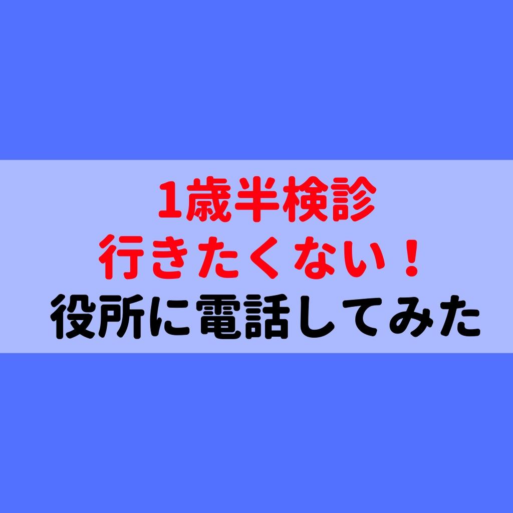 f:id:manmaru441:20190227112613j:plain