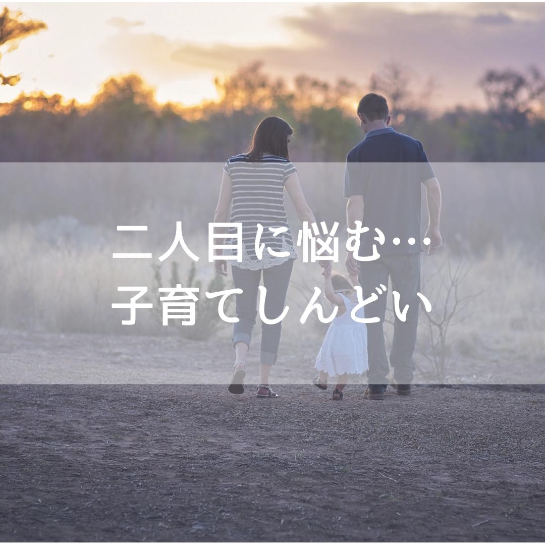 f:id:manmaru441:20190401234735j:plain