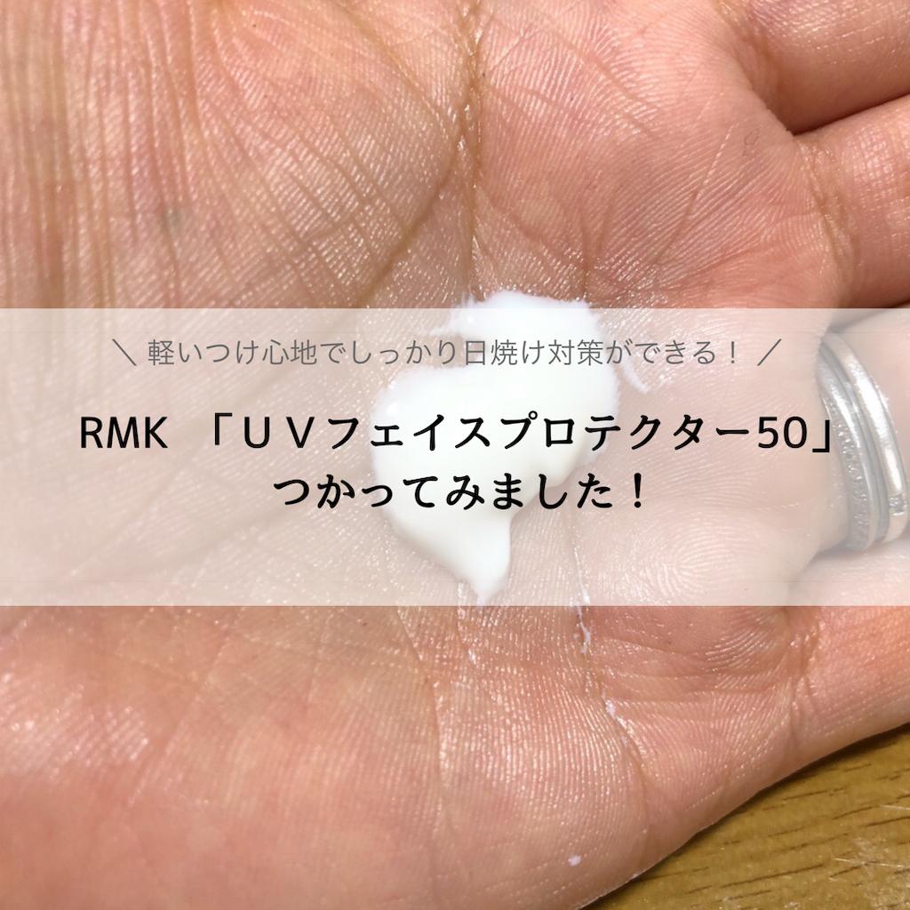 f:id:manmaru441:20190403211321p:image