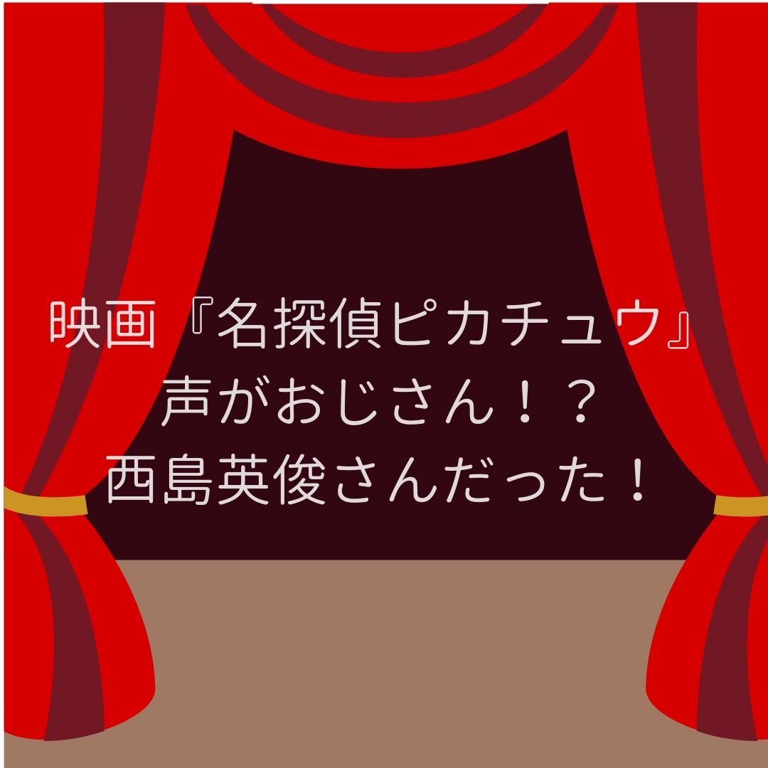 f:id:manmaru441:20190504081953j:plain