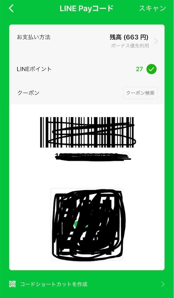 f:id:manmaru441:20190625113851j:plain