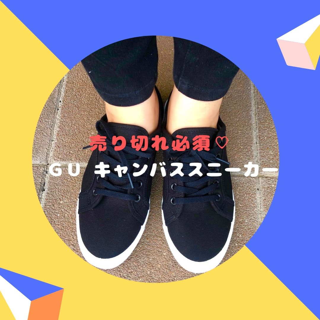 f:id:manmaru441:20190905153238j:plain