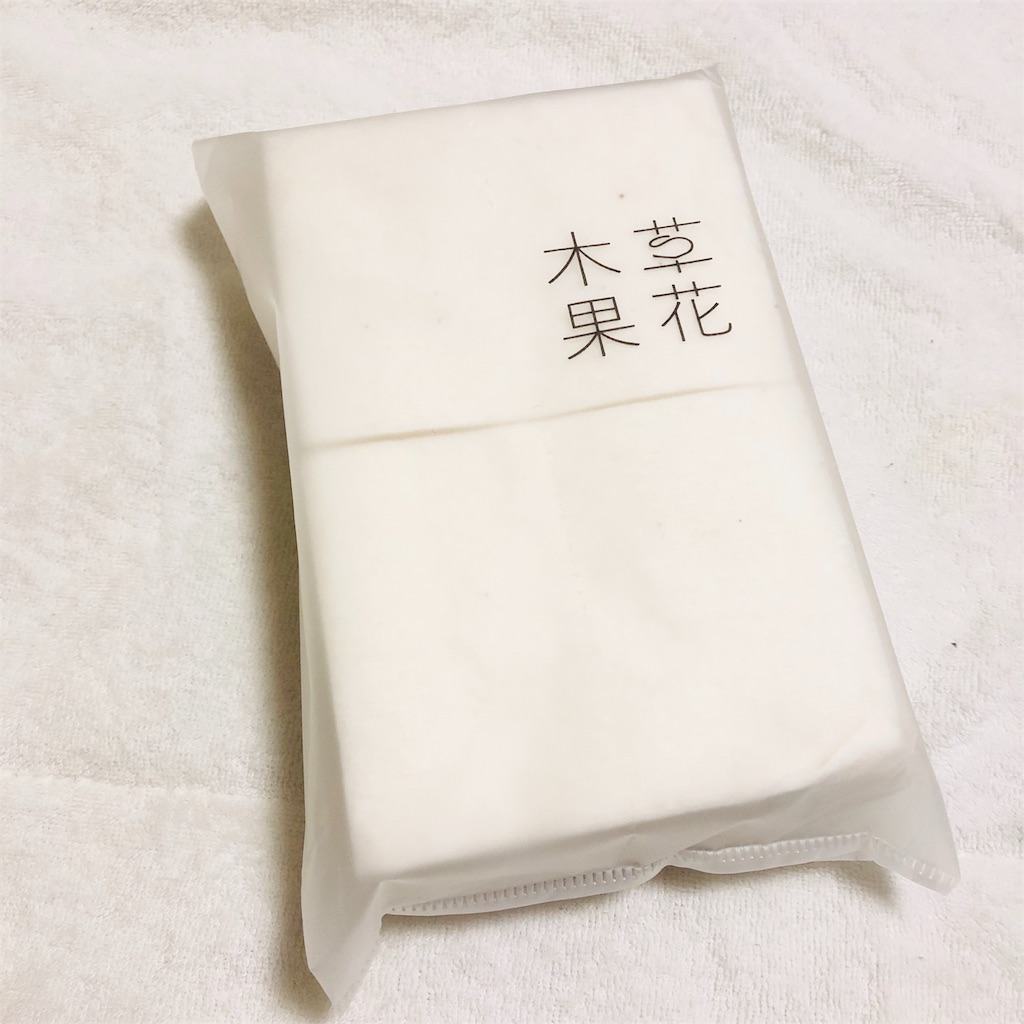 草花木果ライン トライアルセット