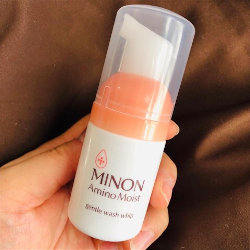 ミノン トライアルセット 泡洗顔