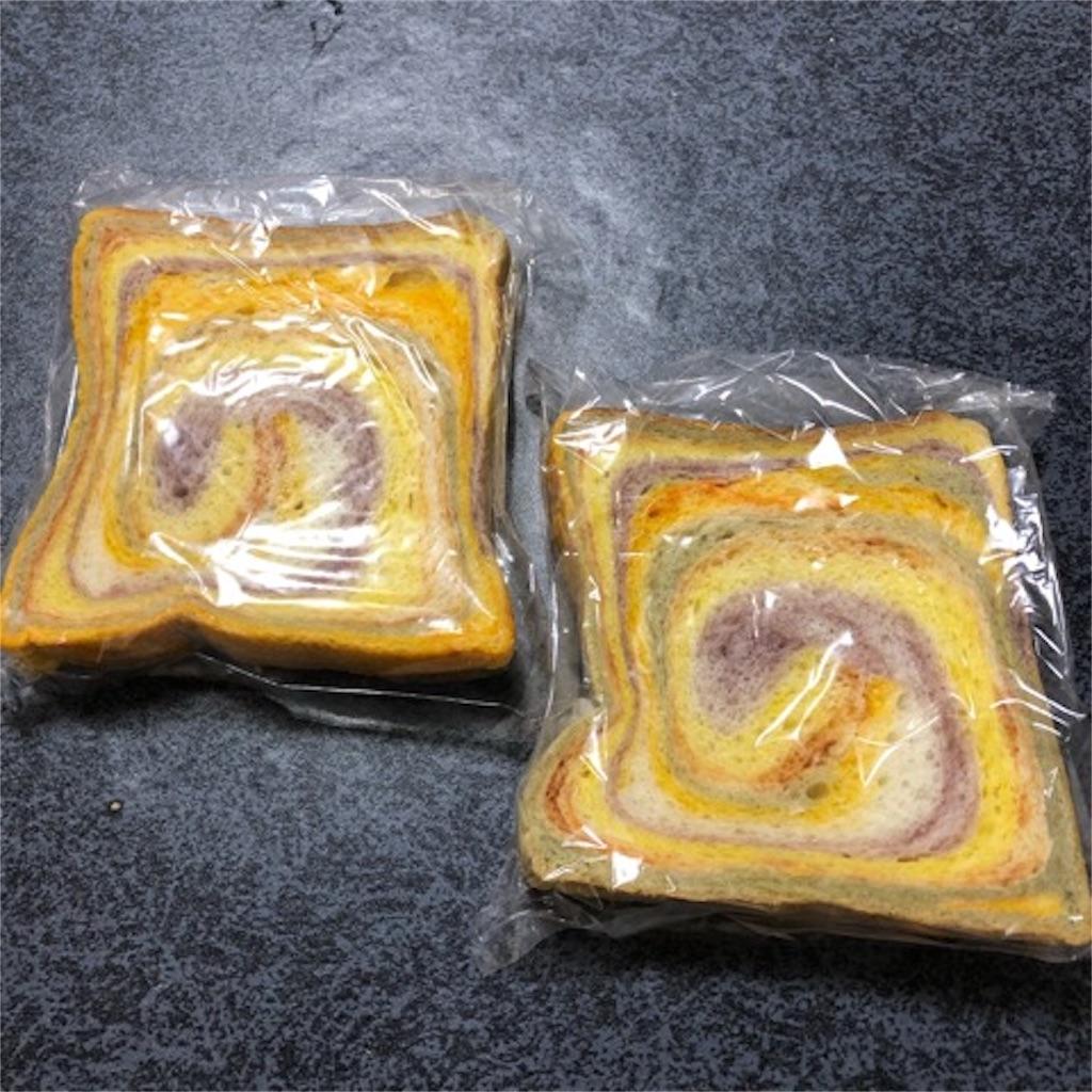 カラフル食パン 口コミ