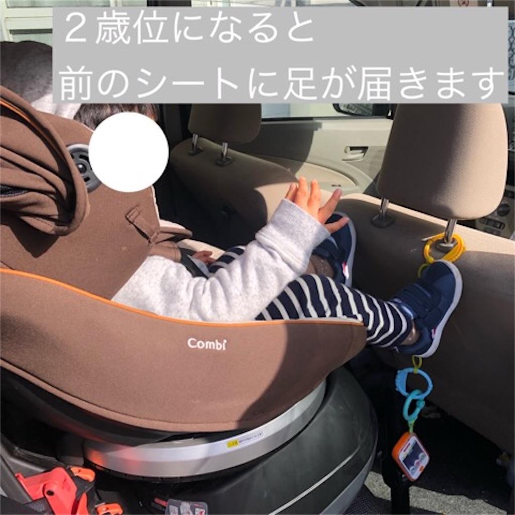 軽自動車 チャイルドシート 狭い