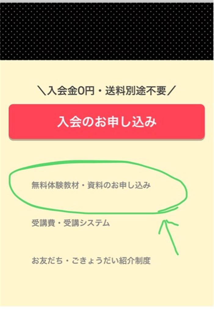 f:id:manmaru441:20200226151927j:plain