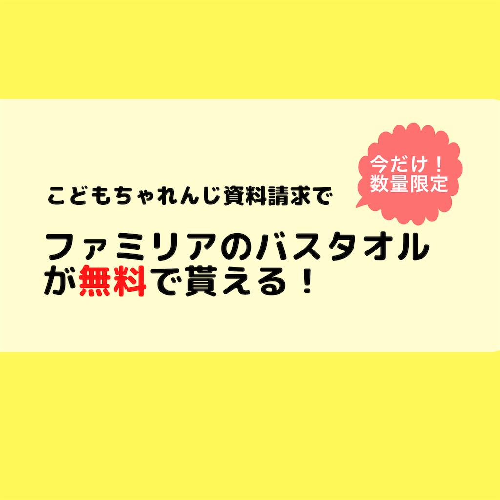 f:id:manmaru441:20200226160724p:image