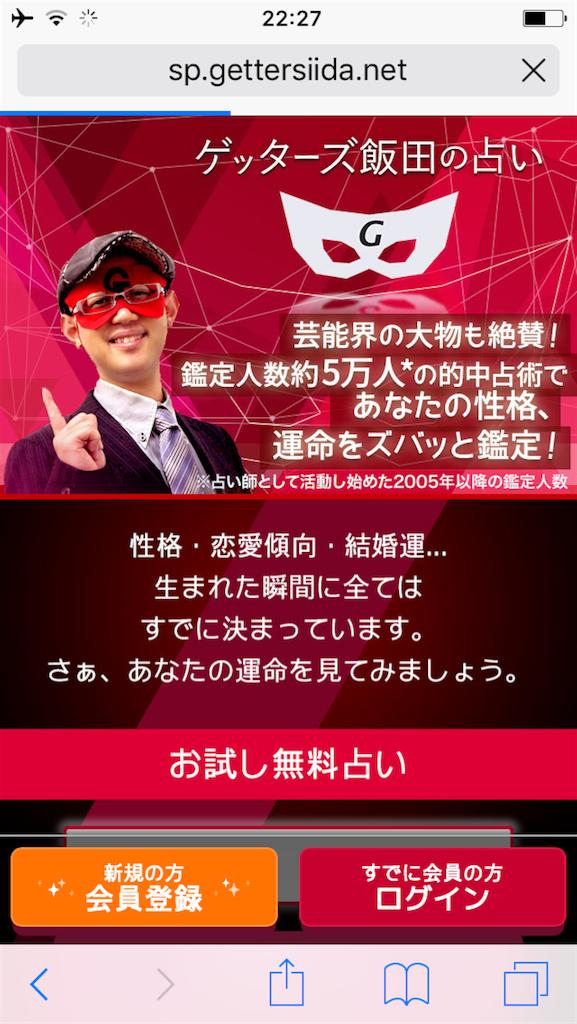 f:id:manmaru_hanako:20161226233107p:image