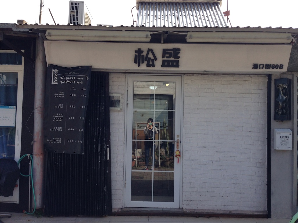 f:id:manmaru_hanako:20161227001954j:image