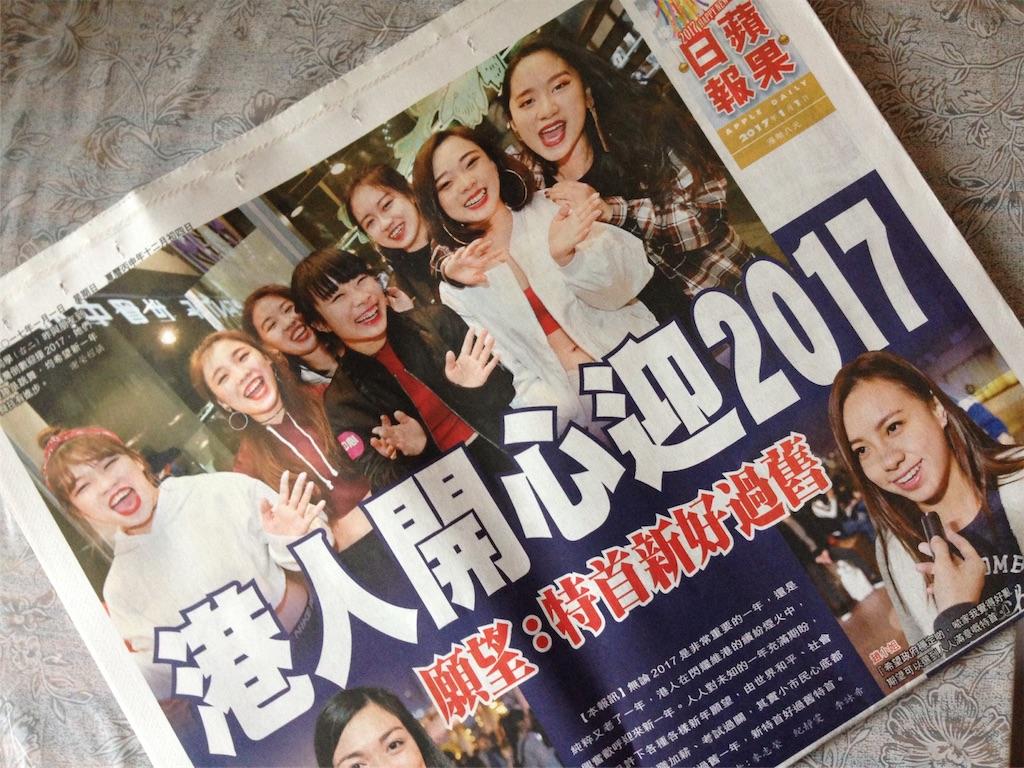 f:id:manmaru_hanako:20170101184223j:image