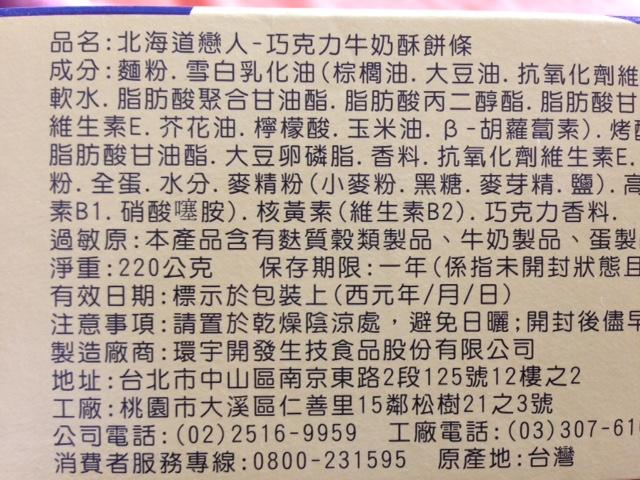 f:id:manmaru_hanako:20170411104510j:plain