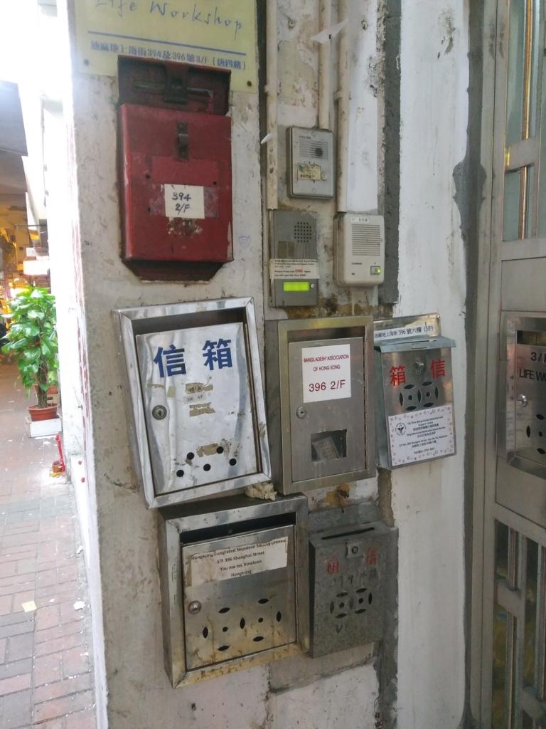 f:id:manmaru_hanako:20170412221846j:plain