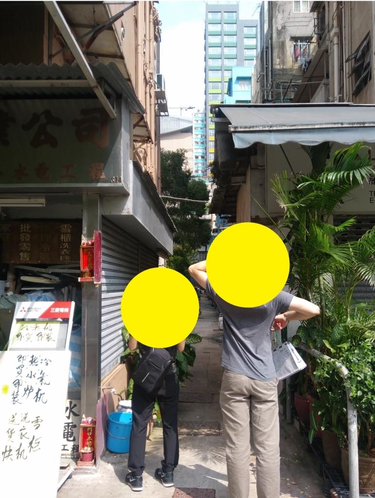 f:id:manmaru_hanako:20171011231724j:plain