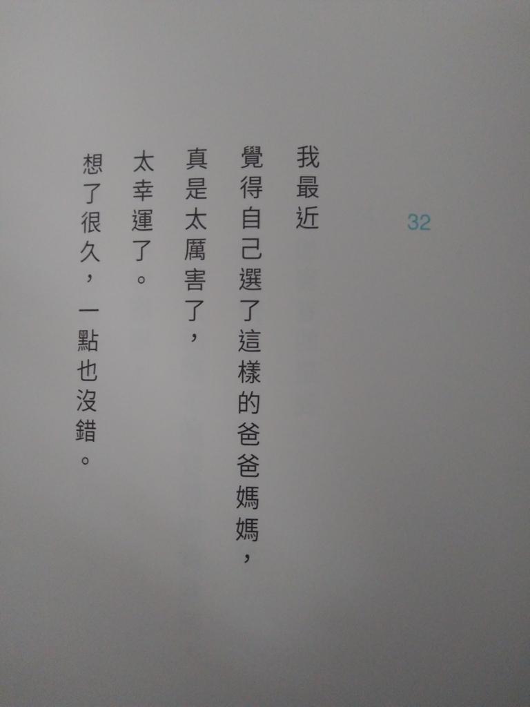f:id:manmaru_hanako:20171017222217j:plain