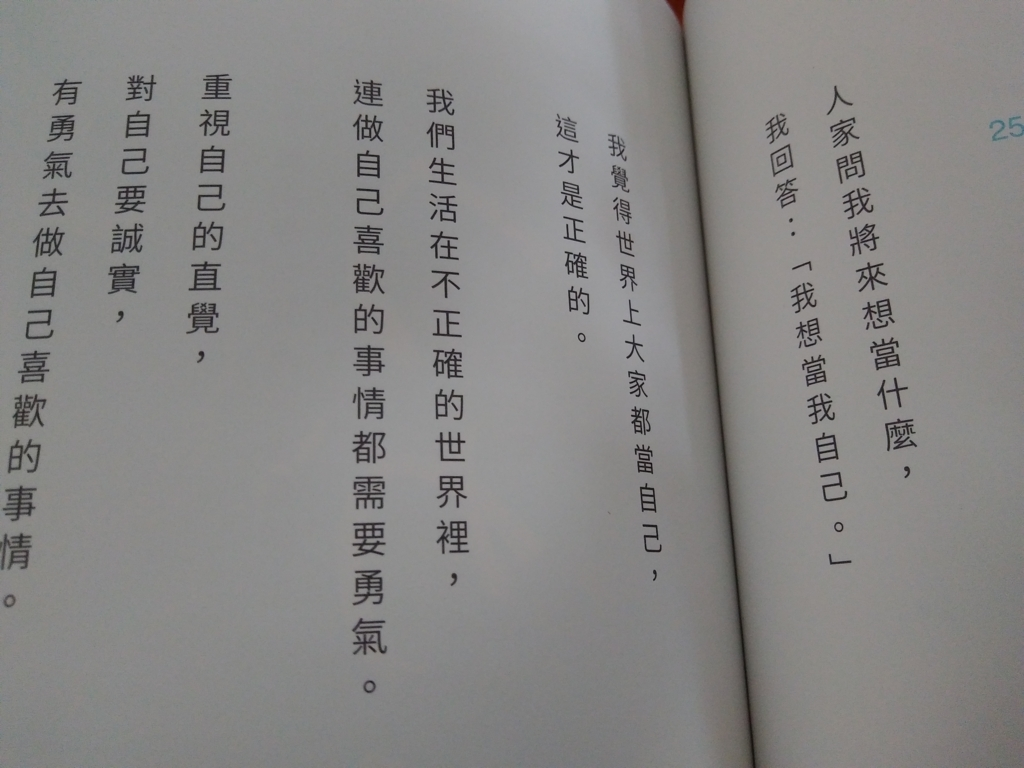 f:id:manmaru_hanako:20171017222256j:plain