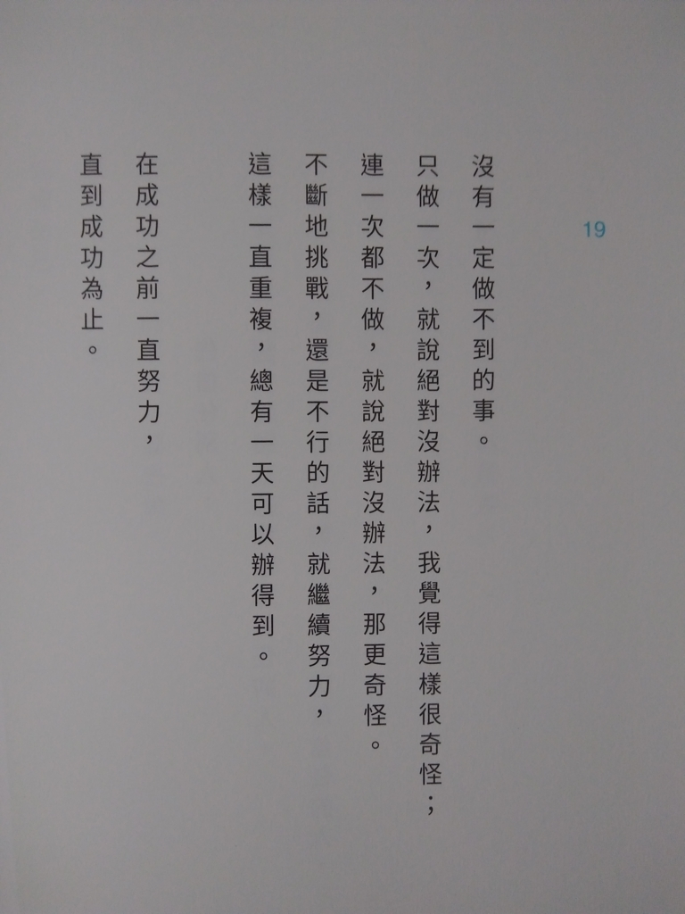 f:id:manmaru_hanako:20171017223552j:plain